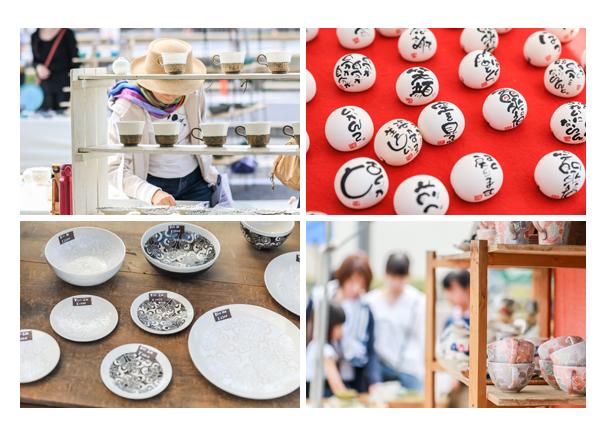「せと陶祖まつり」2019 愛知県瀬戸市 個性的な陶磁器