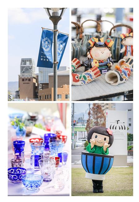 「せと陶祖まつり」2019 愛知県瀬戸市 瀬戸市のマスコットキャラクター「せとちゃん」