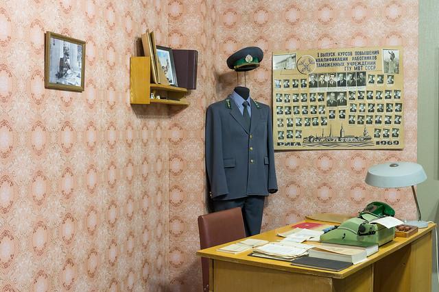 RTU Muitas un nodokļu vēstures muzejs