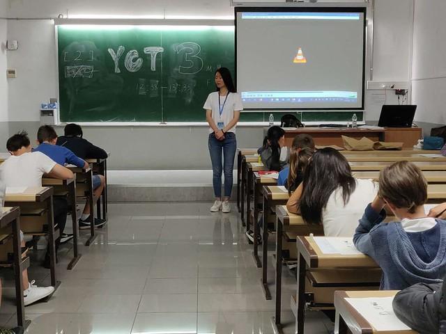 400名中小学生参加YCT考试