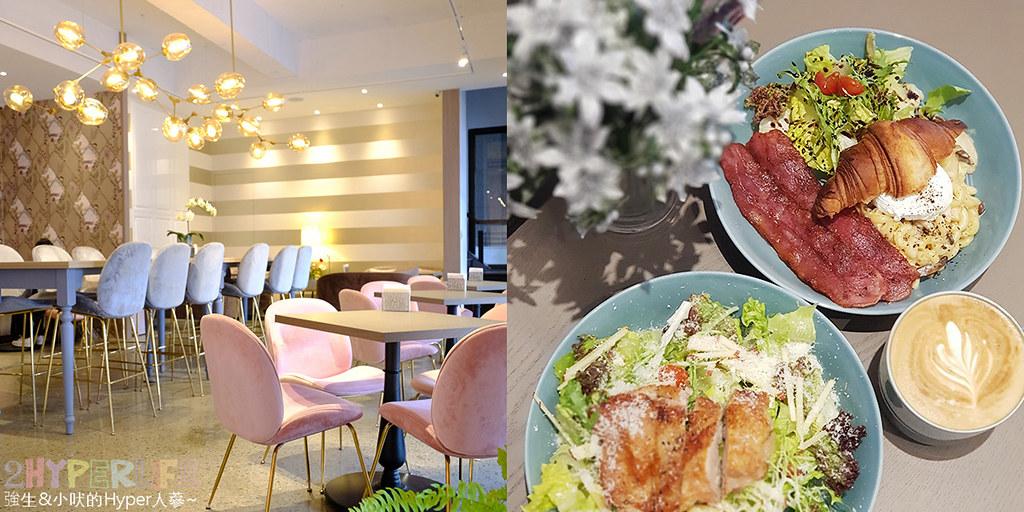 47057307284 cd360ac51f b - 嚼嚼Bits&Bites│以健康飲食為出發點的澳洲式早午餐,浪漫粉色風裝潢好適合網美來拍照啊!