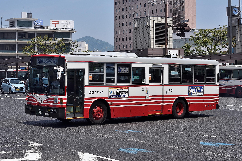 hiroshima_358