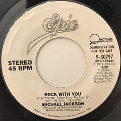 MICHAEL JACKSON:ROCK WITH YOU(LABEL SIDE-B)