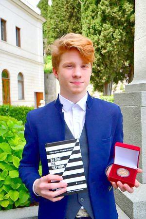 Егор Хохлов, полуфиналист «Живой классики»