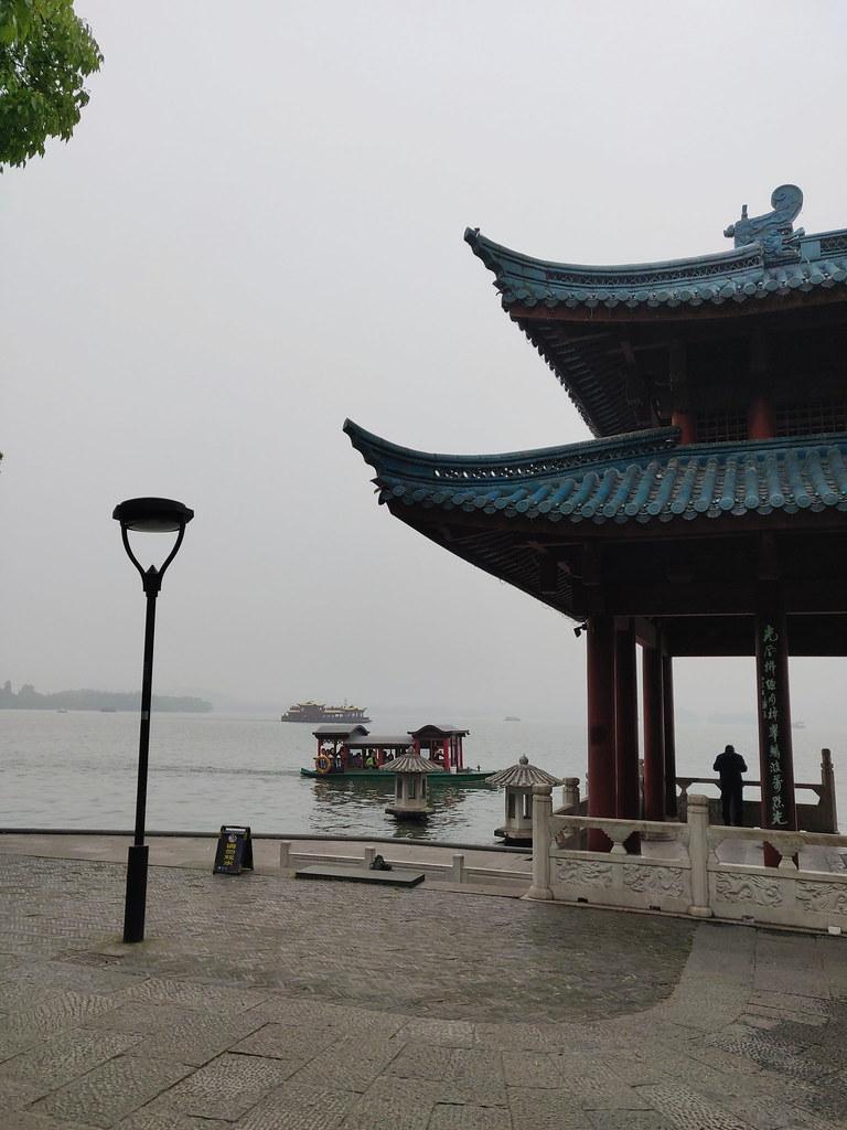 Hangzhao