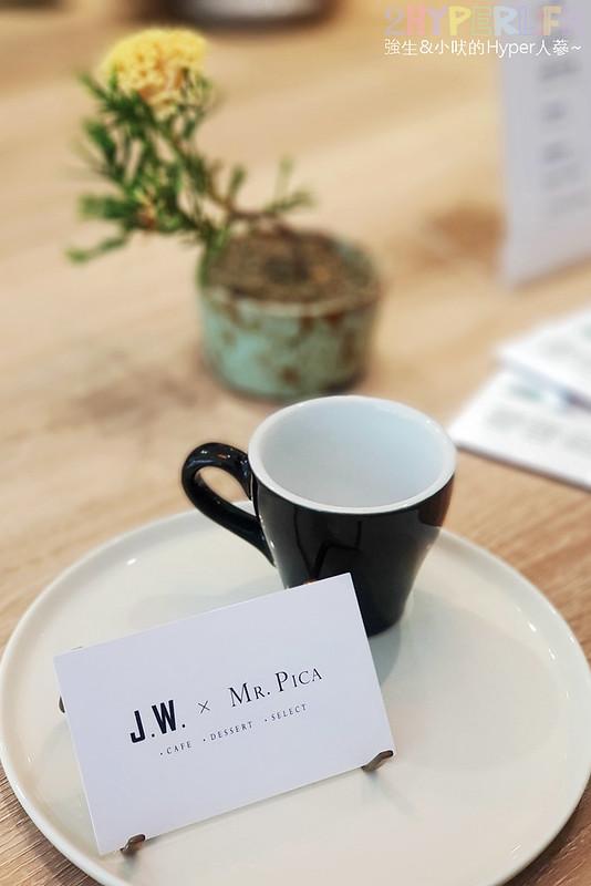 47064432834 289015a519 c - J.W.xMr.Pica│近期人氣超高的質感咖啡店,同時有好喝咖啡和生活選物!近審計新村呦~