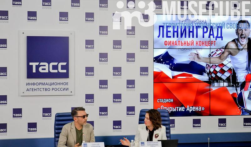 Shnur_TASS_i.evlakhov@mail.ru-7