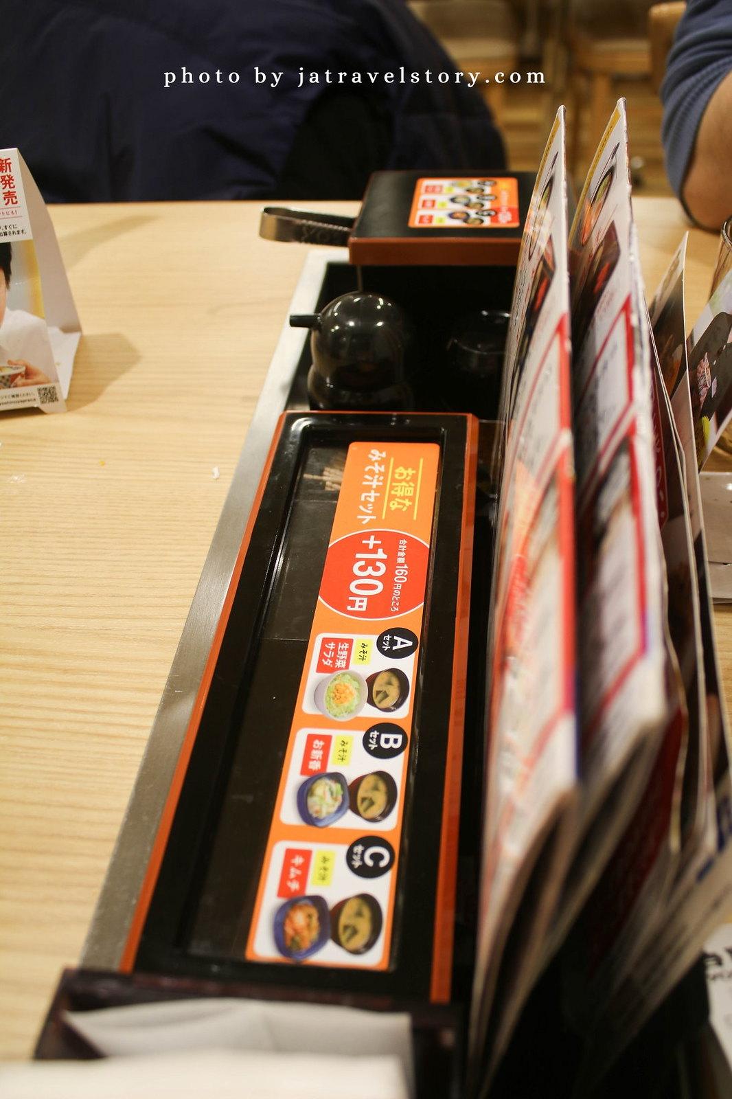 吉野家 平價牛丼連鎖店,牛丼一碗日幣380元起!省錢旅遊的好夥伴【滋賀美食/近江八幡美食】 @J&A的旅行