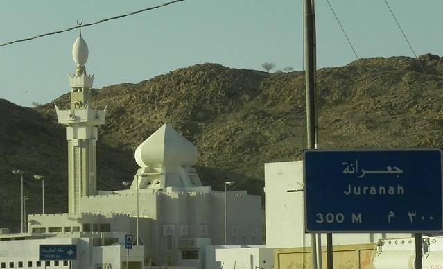 5140 List of 20 Ziyarat places in Makkah 15