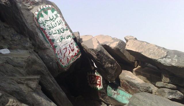 5140 List of 20 Ziyarat places in Makkah 05