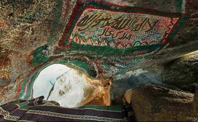 5140 List of 20 Ziyarat places in Makkah 06