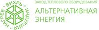 ООО «Альтернативная энергия» (Ижевск)