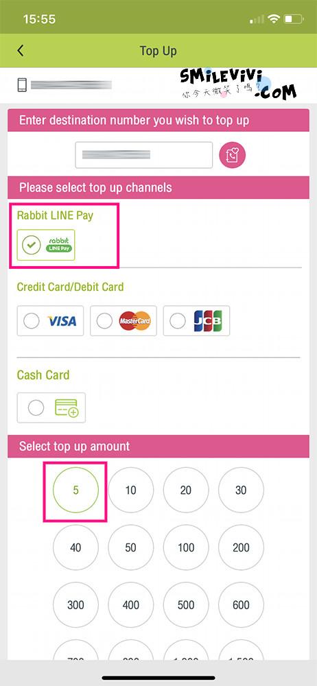 分享∥出國旅行上網不煩惱AIS SIM2FLY多國上網卡之4G亞洲中文版使用、儲值 18 47083089274 fa014ba64e o