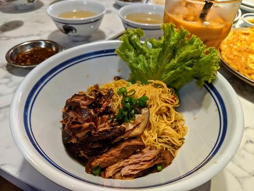 Go-Ang Pratunam's Thai Braised Tender Pork Dry Noodle