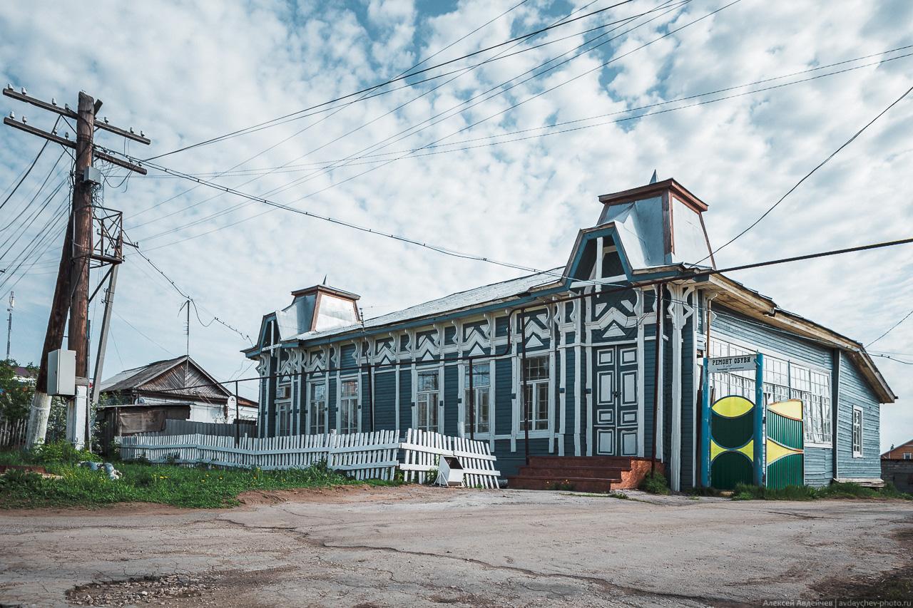 Село Богатое, Самарская область