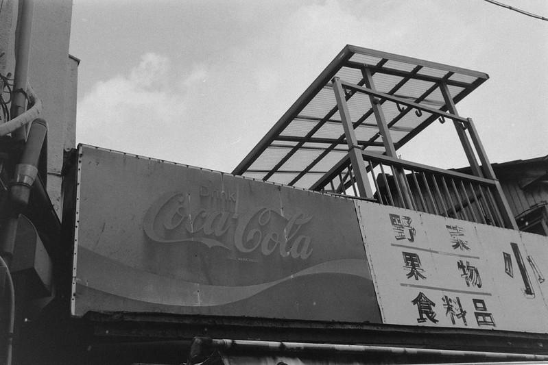 230LeicaM2 Summaron 35mm f35 Kodak 400TX 池袋本町
