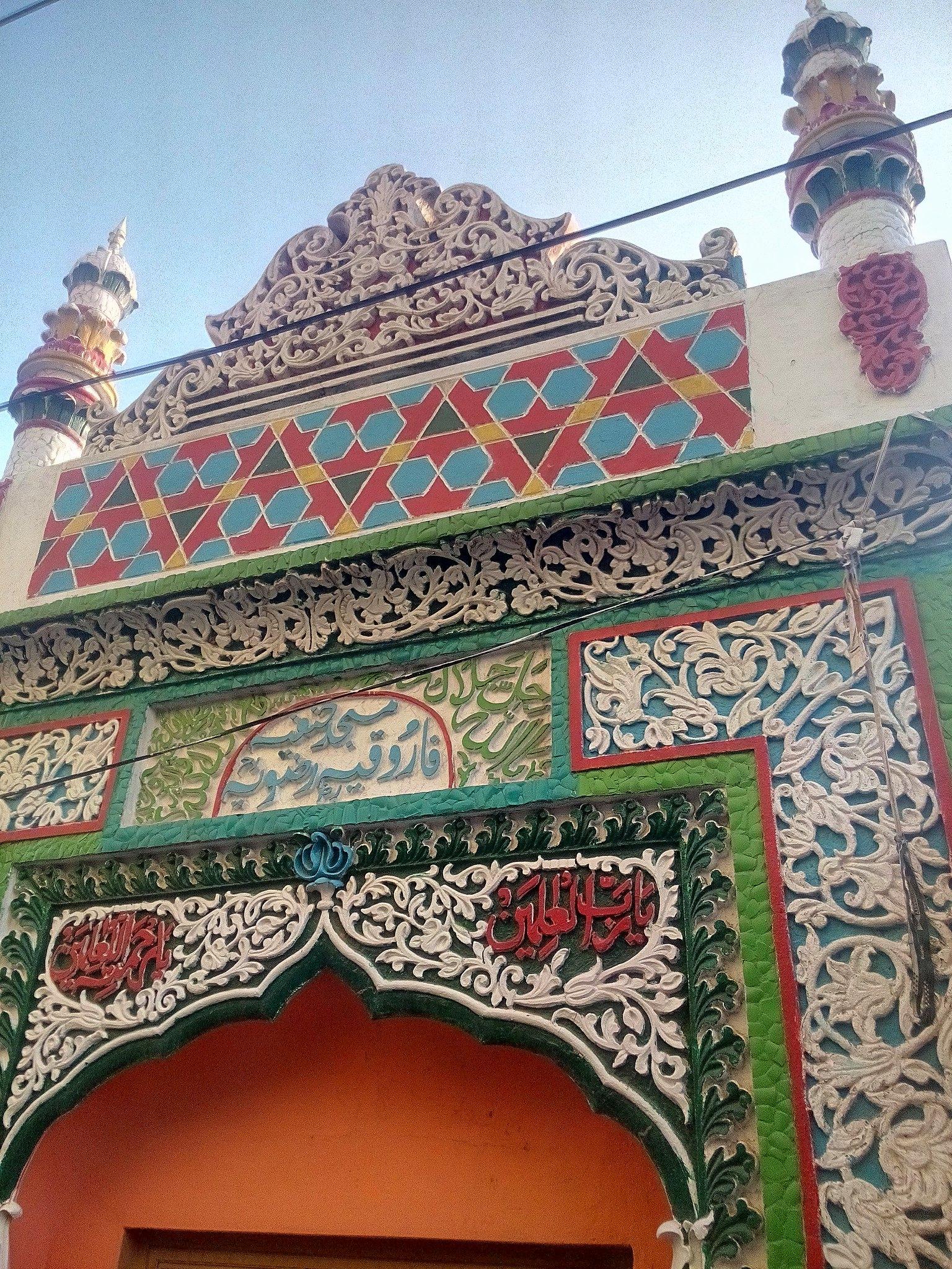 Masjid Hanafia