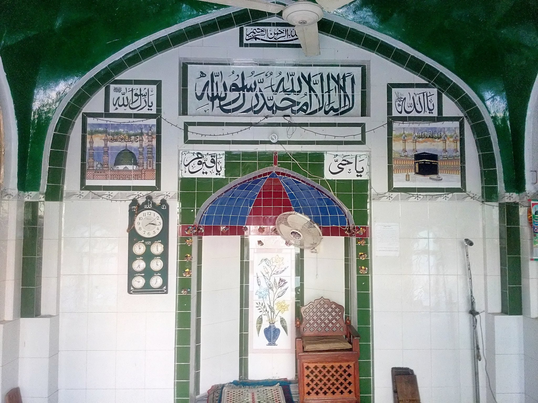 Masjid Hafizani