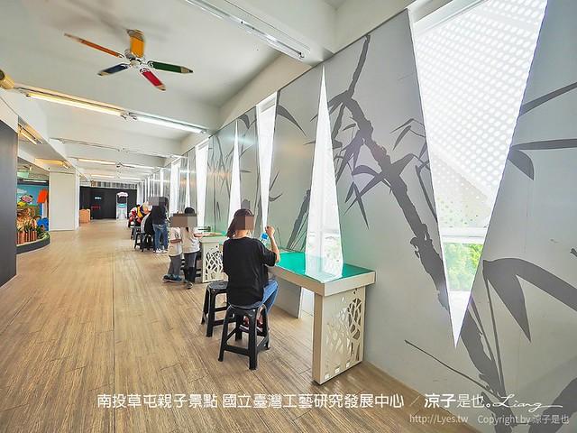 南投草屯親子景點 國立臺灣工藝研究發展中心 32
