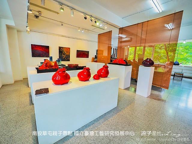 南投草屯親子景點 國立臺灣工藝研究發展中心 50