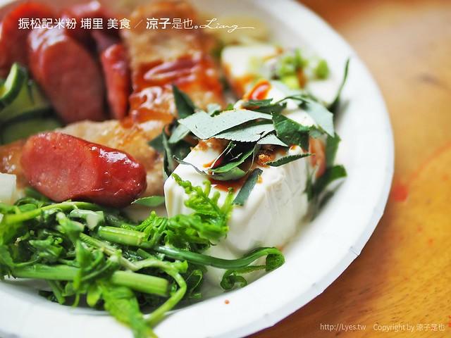 振松記米粉 埔里 美食 11