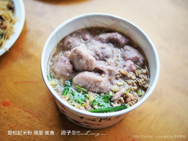 振松記米粉 埔里 美食 15