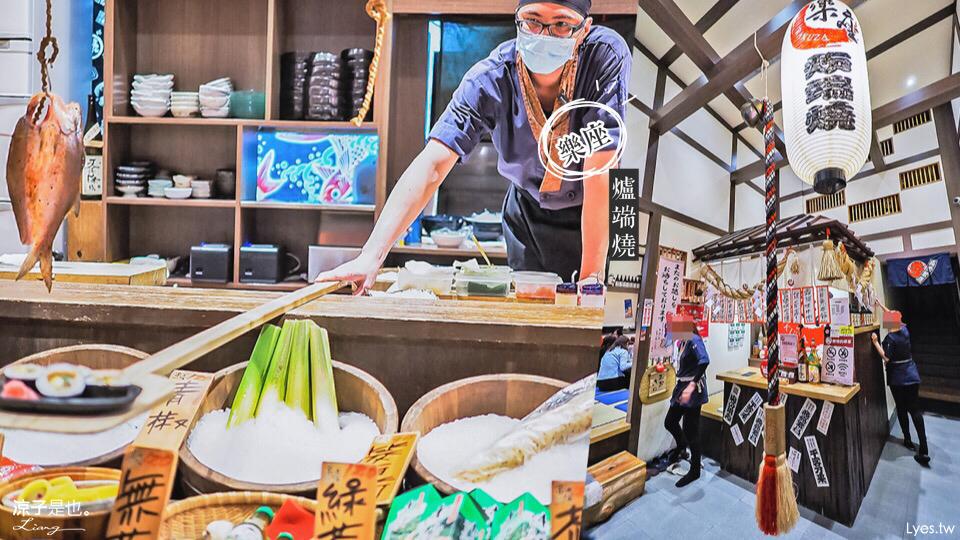 樂座爐端燒 台中 日式料理 北屯 美食