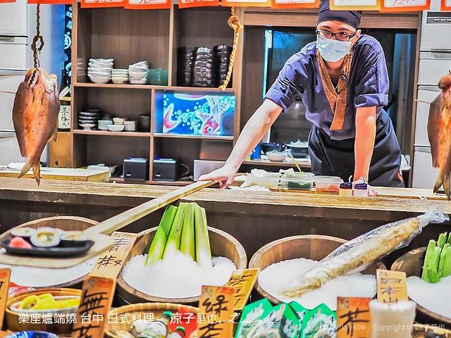 樂座爐端燒 台中 日式料理 29