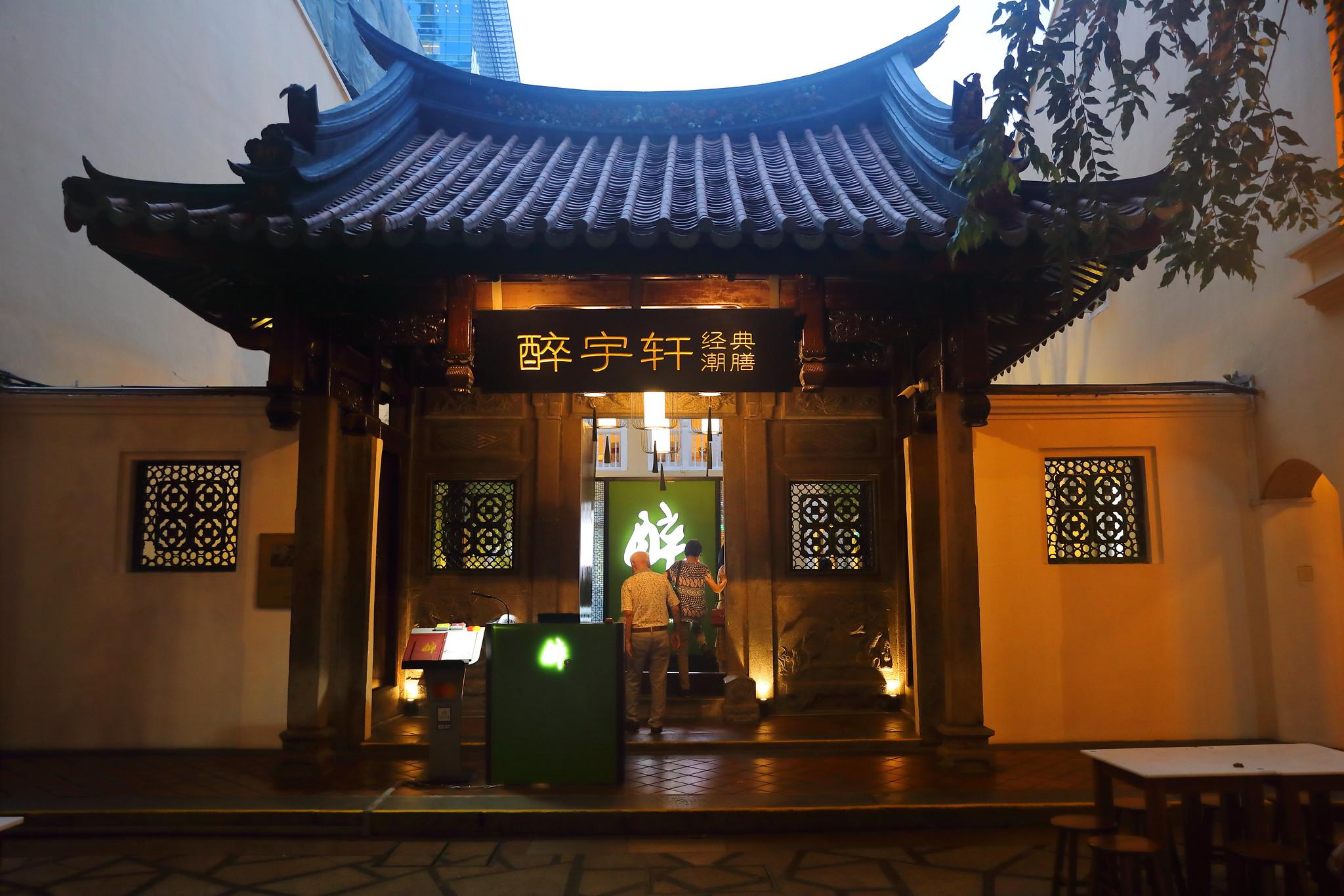 ZuiYuXuan3
