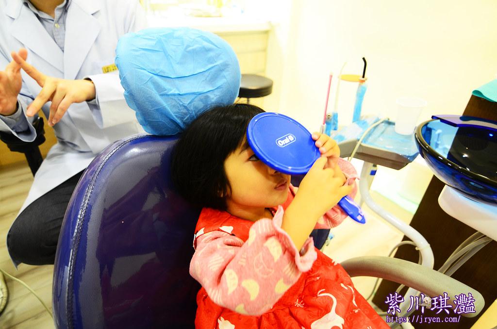 艾旎牙醫-0003