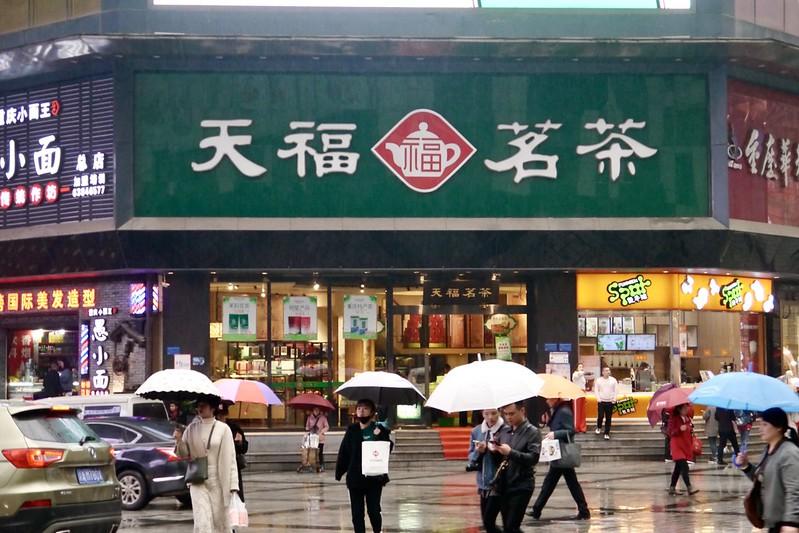 解放碑 重庆