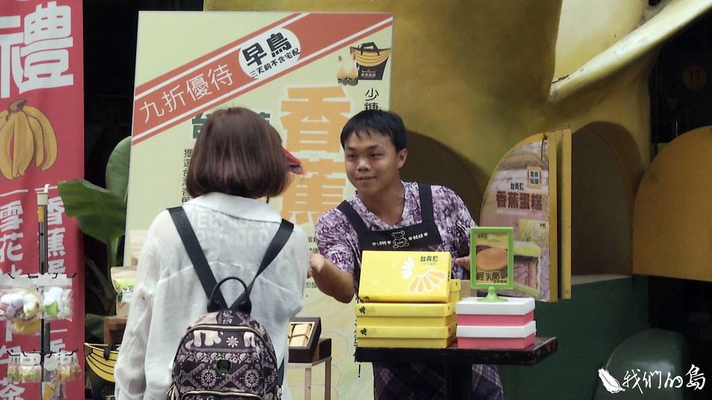 吉他手在門口吆喝客人試吃蛋糕,主唱則在店內指導香蕉果醋DIY的手作課程。