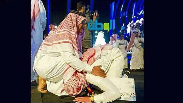 3013 Don't Kiss feet of your Parents – Grand Mufti of Saudi Arabia