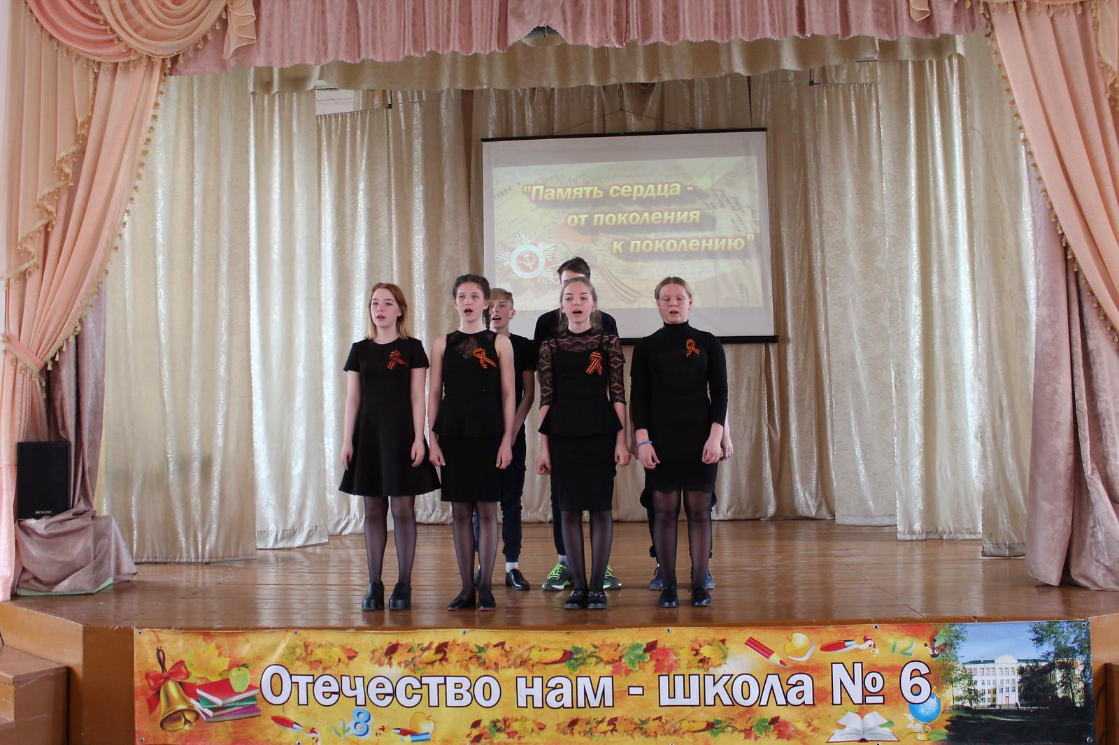 Фестиваль военной пени