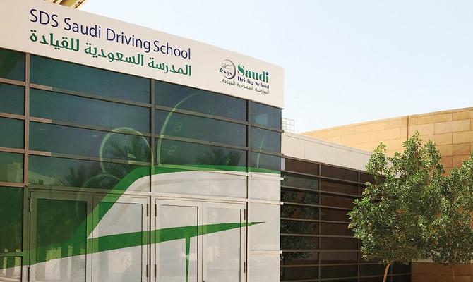 List of Saudi Driving Schools for Women - Life in Saudi Arabia
