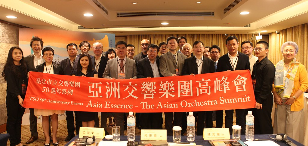 Asian Orchestra Summit