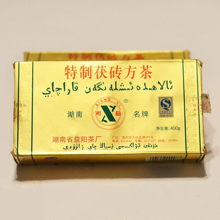 """2006 XiangYi """"Te Zhi Fang Cha"""" (Specially Made Brick Tea) 400g Dark Tea Hunan"""