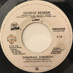GEORGE BENSON:GIVE ME THE NIGHT(LABEL SIDE-B)