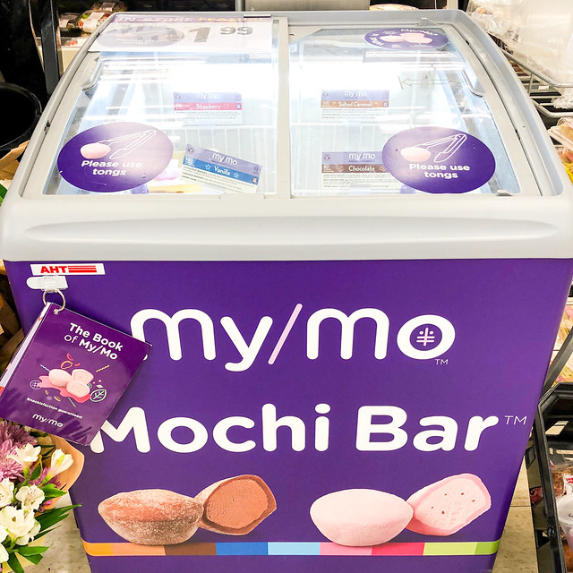 My First Mochi at Valu-Mart
