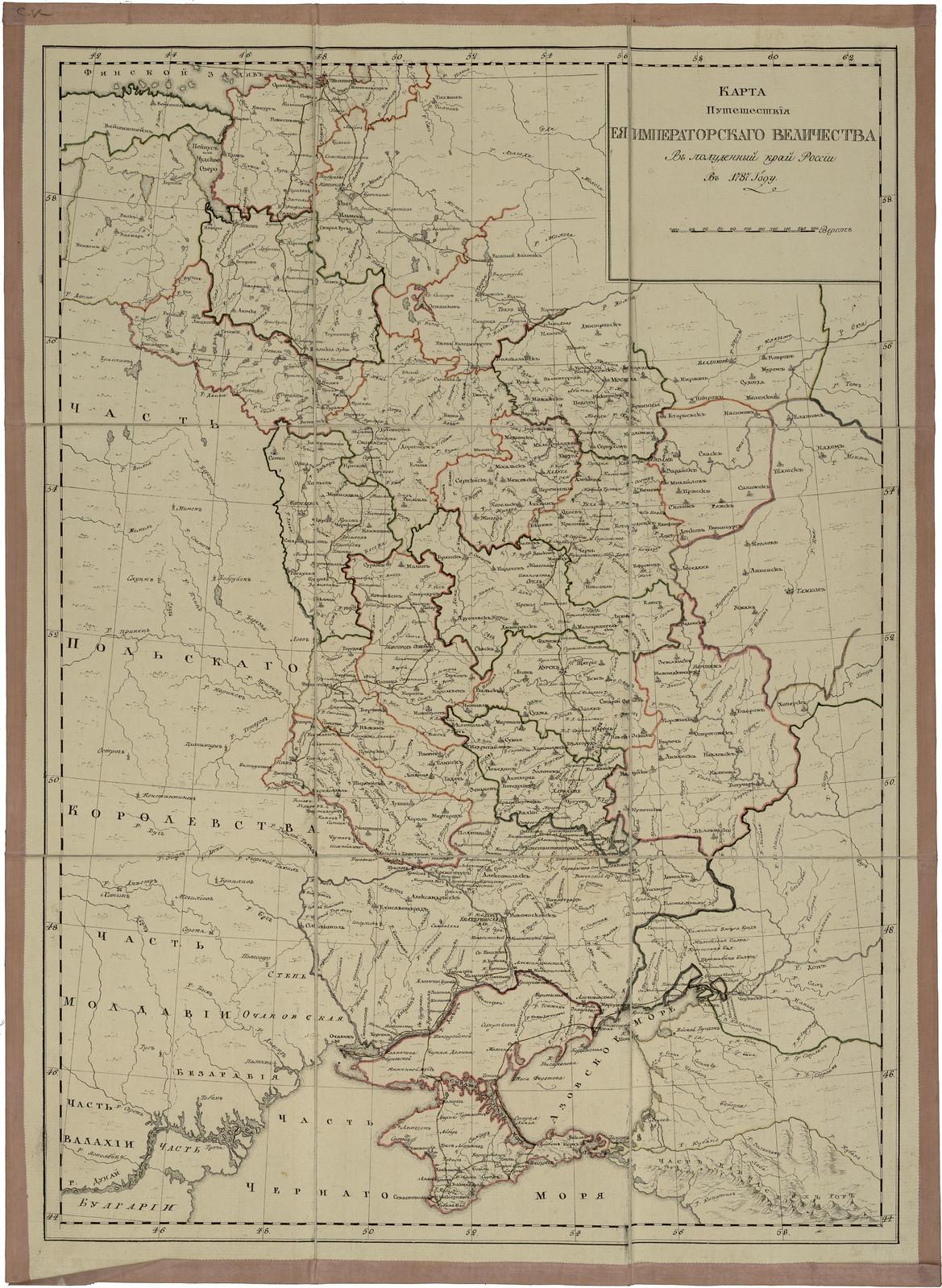 1787. Маршрут путешествия по Российской Империи Екатерины II