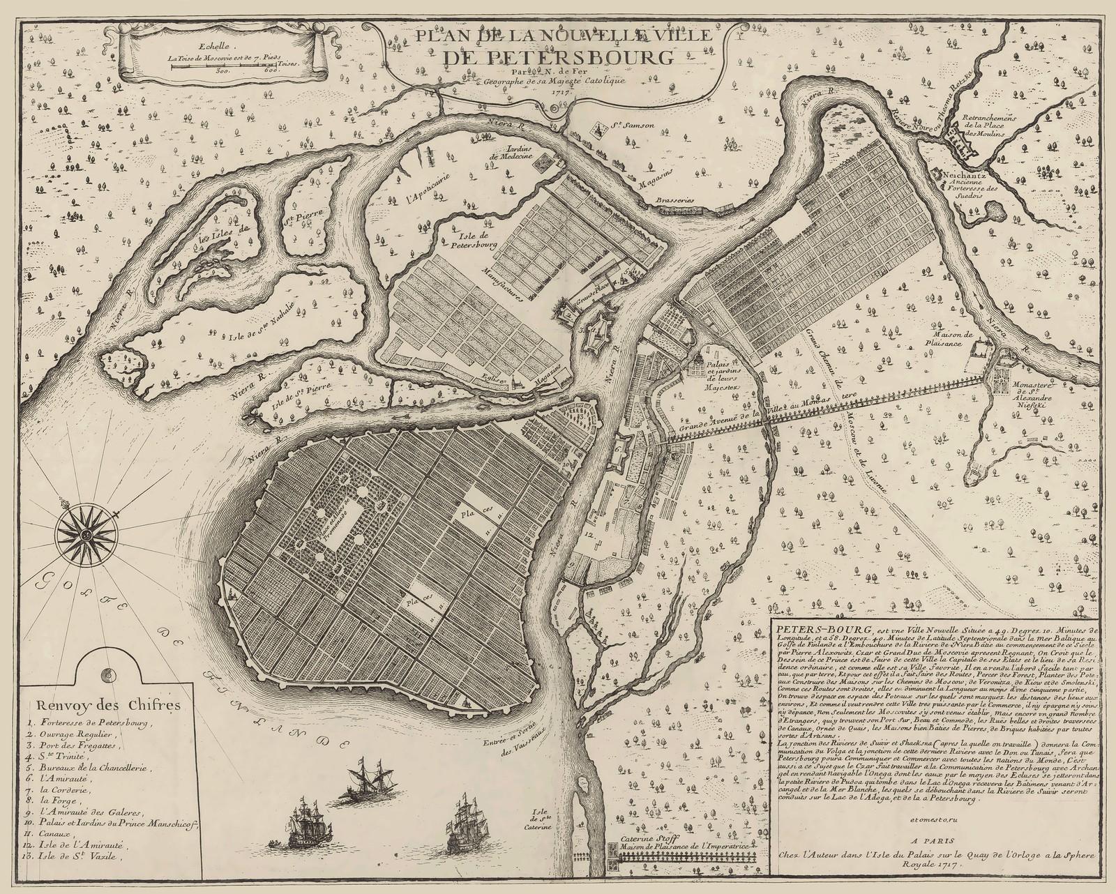 1717. План Санкт-Петербурга авторства Николаса де Фера