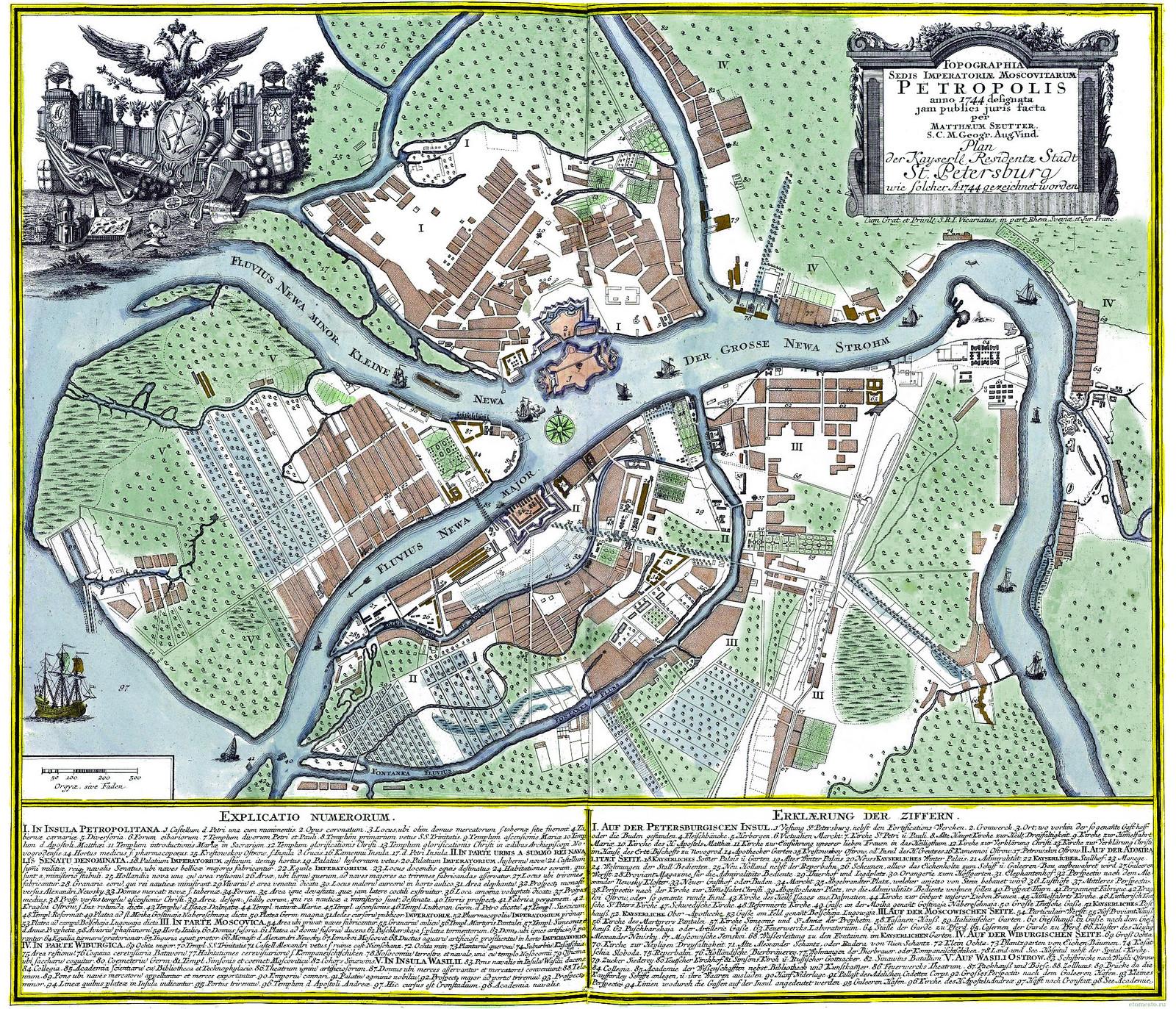 1744. План Санкт-Петербурга от Маттеуса Зойтера