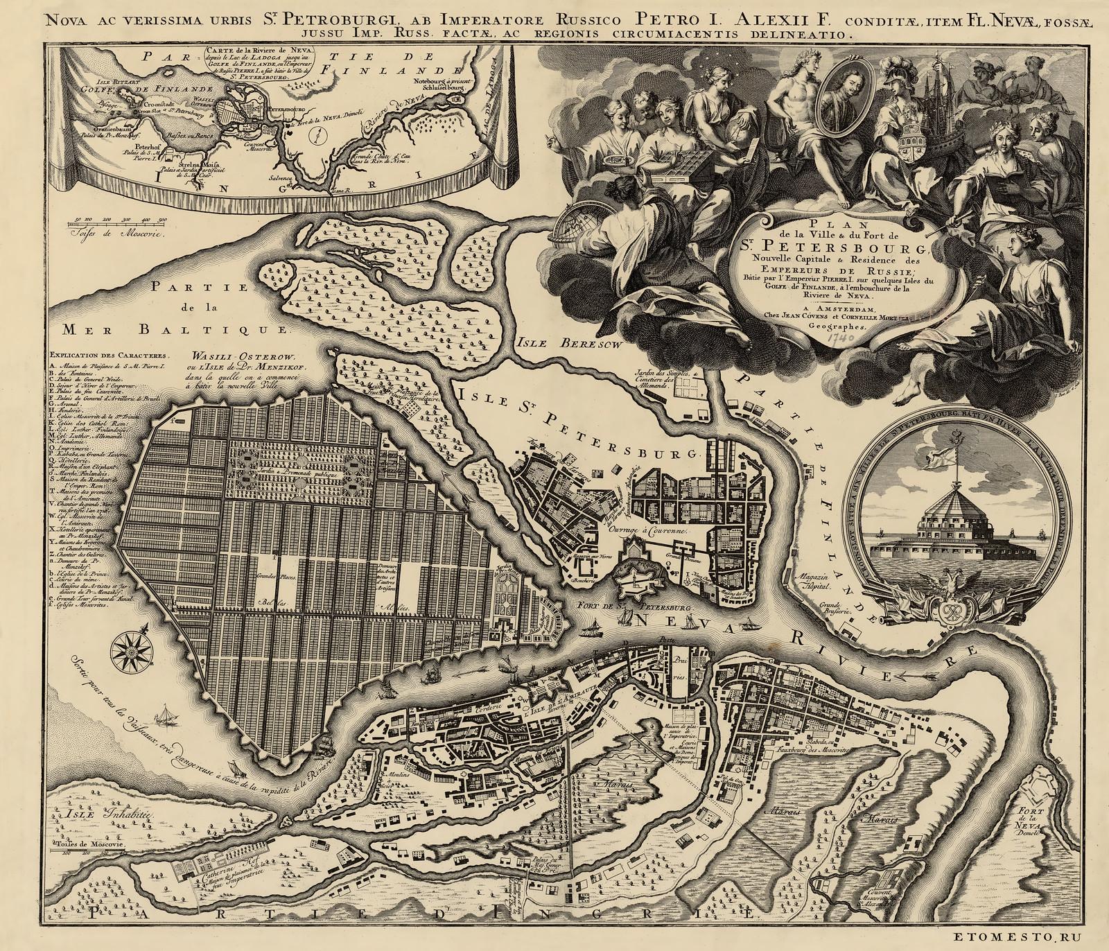 1740. План Санкт-Петербурга Ковенса и Мортиера