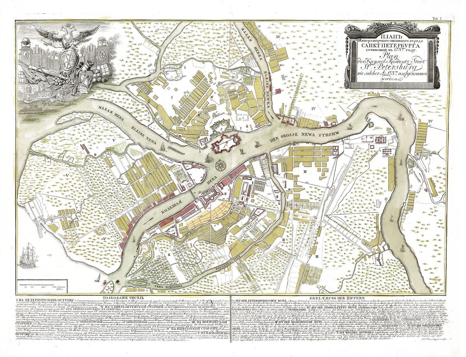 1737. План императорского столичного города Санкт-Петербурга