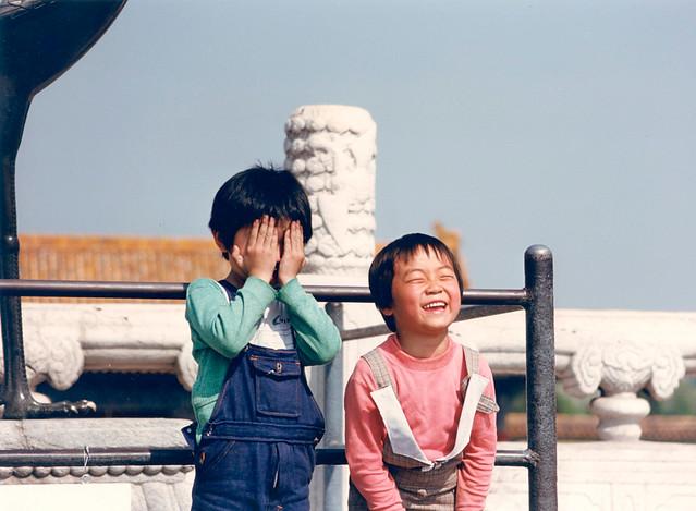 Beijing-1989