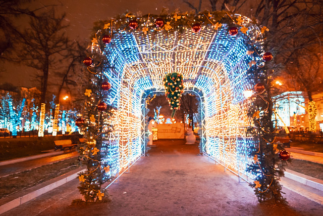 Winter Christmas festival in Moscow. Russia