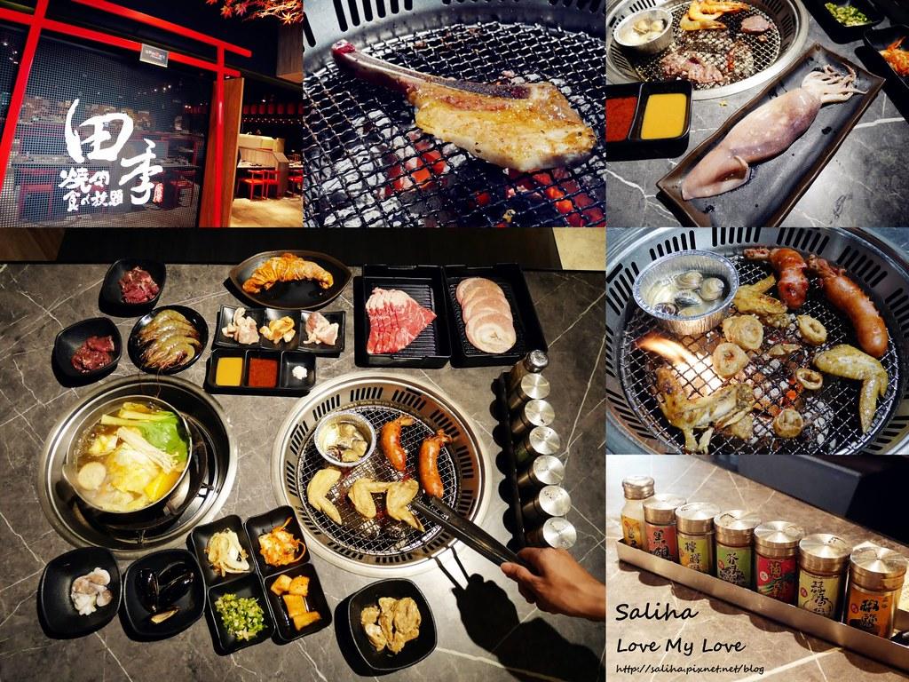台中田季發爺逢甲店燒肉烤肉火烤兩吃吃到飽訂位食記