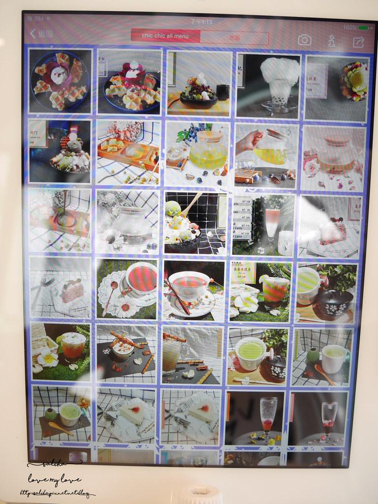 新北板橋ig打卡浮誇系甜點飲品冰品下午茶Chic Chic咖啡廳 (2)