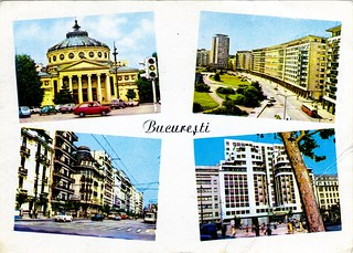 Romania - Bucharest [093] - 1969 - front