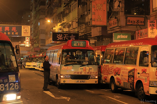 Mong Kok Mini Bus Station